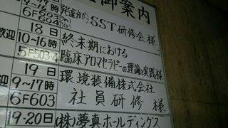 DSC_2468.JPG