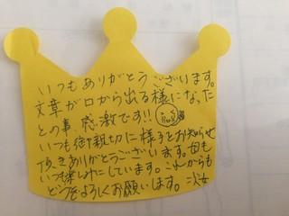 関西リハ5.jpg