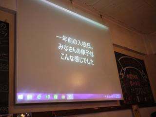 ハwsunspecified.jpg