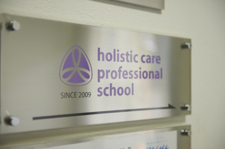 holistic-care-0003.jpg